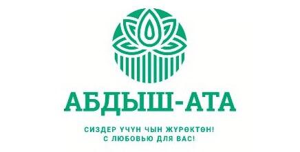 Абдыш-Ата